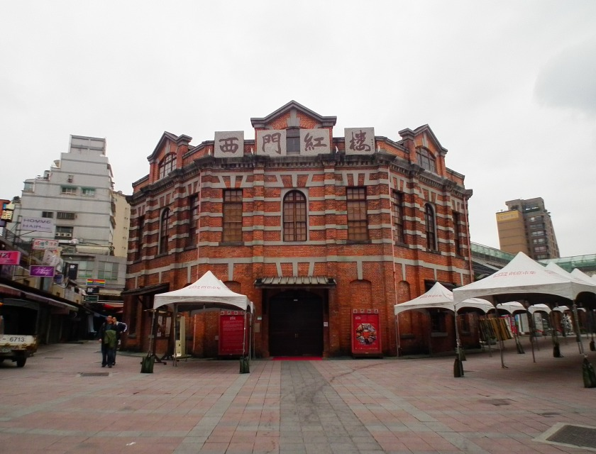 西門紅樓_The_Red_House_Ximending_-_panoramio.jpg