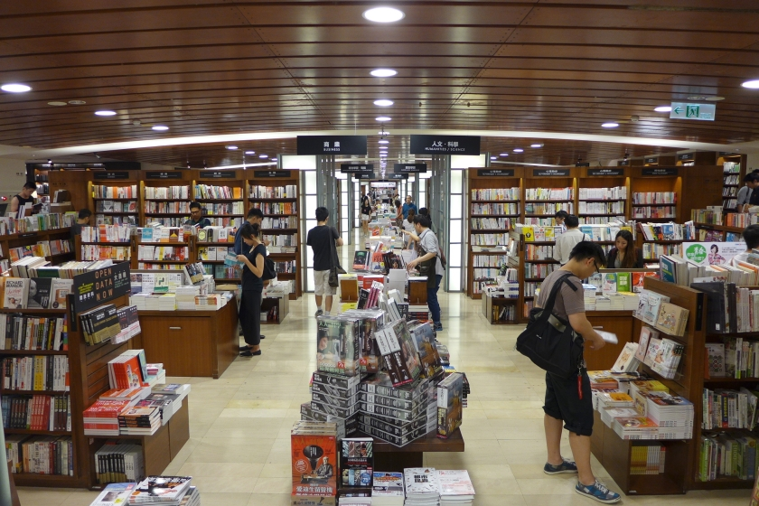 Eslite_Bookstore_Dunnan_Interior_201507.jpg