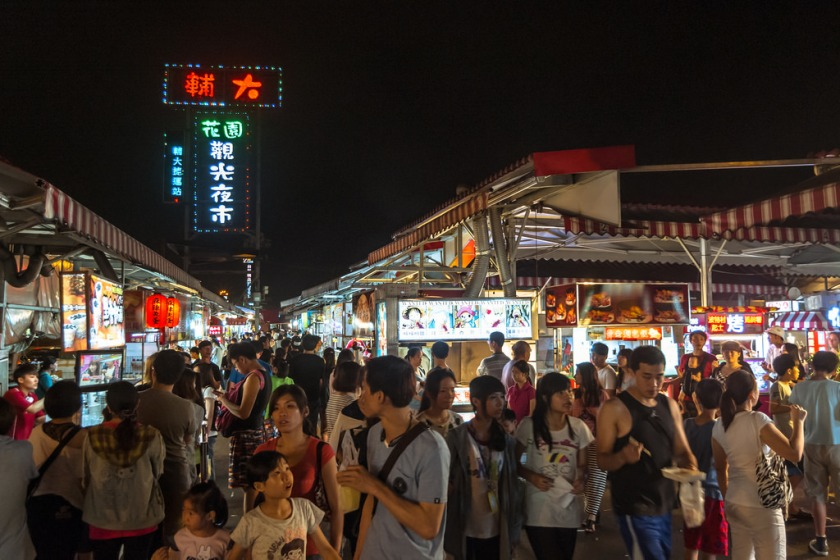 fuda garden night market.jpg