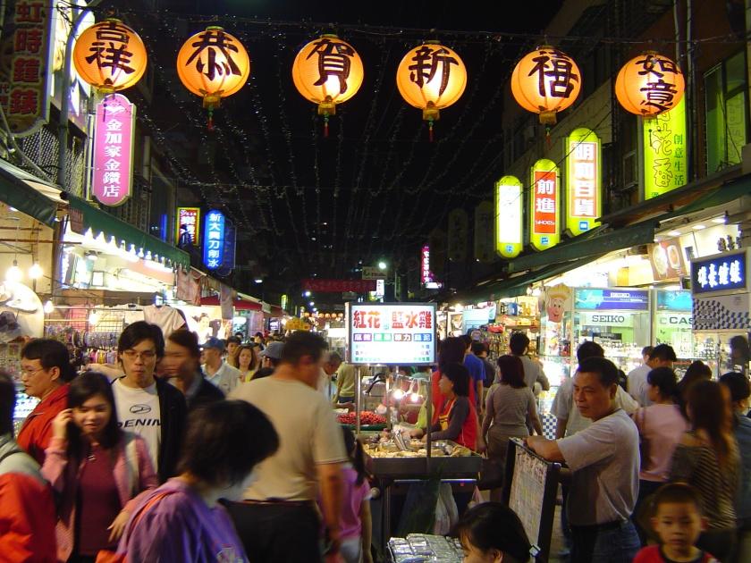Linjiang_Street_Night_Market_20040610.jpg