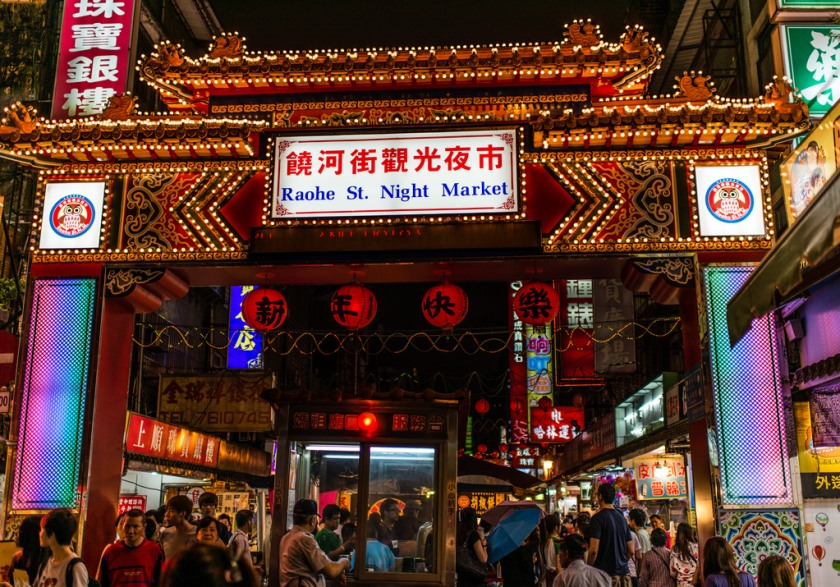 Raohe Street Night Market.jpg
