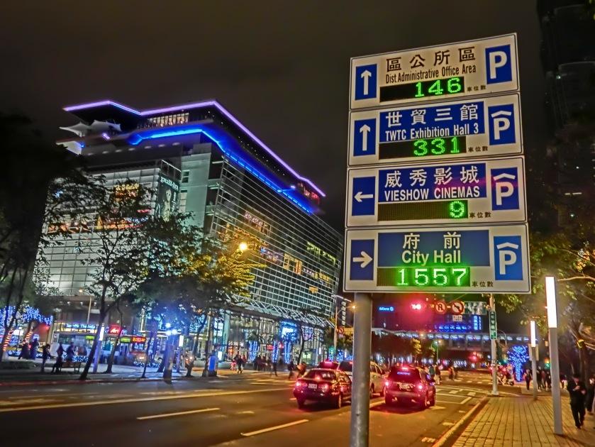 Vie Show Square Taipei Hsin Yi.JPG